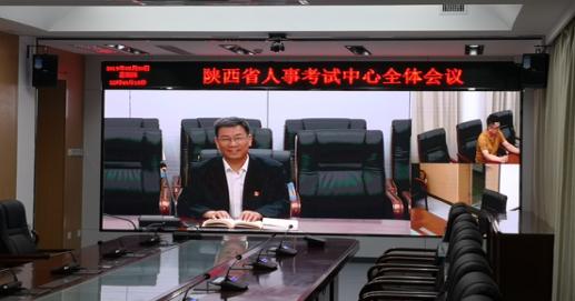 陕西省指挥平台项目验收---新闻稿3.1523.png
